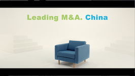 Leading M&A China